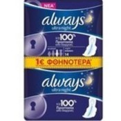 Product_catalog_always-ultra-night-14