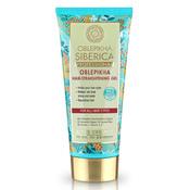 Product_catalog_gel_hair-straightening_4607174432499