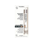 Product_catalog_frezyantioxyspf8050ml800x800-800x600