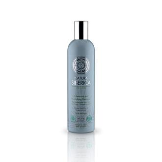 Natura Siberica - Volumizing and Nourishing Shampoo, για Όγκο και Θρέψη, Για Όλο γυναικα   μαλλια   σαμπουαν   ξηρά αφυδατωμένα