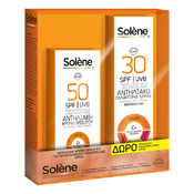Product_catalog_packshot_solene_boxgift_facecream50_photosensitive_low