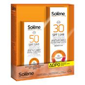 Product_catalog_packshot_solene_boxgift_facecream50_darkspots_low