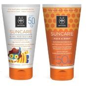 Product_catalog_4.suncare_promo