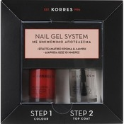 Product_catalog_korres-nail-gel-system-classic-red