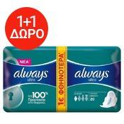 Product_catalog_4015400759171