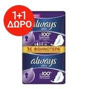 Product_catalog_4015400759201
