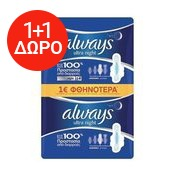 Product_catalog_4015400759232