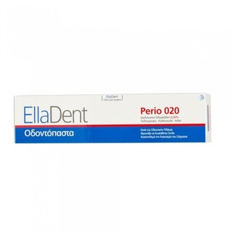 EllaDent Perio 020 Οδοντόπαστα 75ml . Κατά της οδοντικής πλάκας και για την άμεσ προσωπικη υγιεινη   στοματικη υγιεινη   οδοντοκρεμεσ