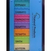 Product_catalog______15328136_10206951206931050_231501580_n-300x201__1_