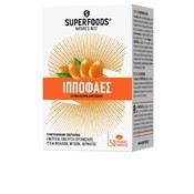 Product_catalog_superfoods-________-eubias-350mg-50caps
