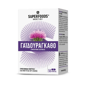 Product_catalog_5212002700795-superfoods-milk-thistle-50caps-600x600