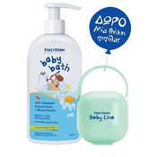 Product_catalog_baby-bath_promo-pack