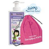 Product_catalog_sensitive-kids-sh-girls_promo-pack