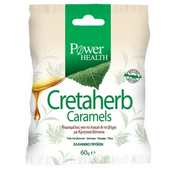 Product_catalog_cretaherb