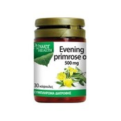 Product_catalog_evening_primrose