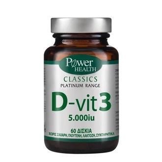 Power Health Classics Platinum Range D-vit3 5000iu 60tabs ενεργεια   διατροφη   βιταμινεσ   βιταμινη d