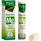 Product_catalog_power-health-magnesium-220-mg-___________