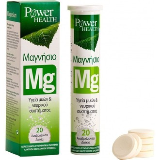 Power Health Magnesium 220 mg. 20 Αναβράζοντα δισκία ενεργεια   διατροφη   μεταλλα  ιχνοστοιχεια   μαγνησιο