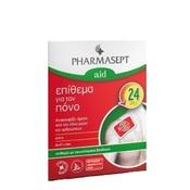Product_catalog_5205122001651-pharmasept-aid-epithema-gia-ton-pono-600x600