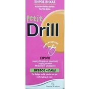 Product_catalog_pierre-fabre-petit-drill-dry-cough-syrup-125ml-