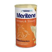 Product_catalog_meritene-vanilla-lilly-pharmaserv