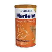 Product_catalog_meritene-nestle-coccoa-lilly-pharmaserv