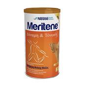 Product_catalog_meritene-nestle-coccoa-lilly-pharmaserv