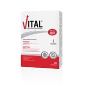 Product_catalog_vital_plus_q10_30lcaps