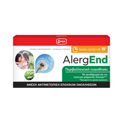 Product_catalog_packshot-alergend