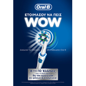 Product_catalog_4210201096276_81676264_packshot-pro-600-wow_final