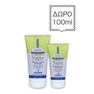 Frezyderm Tripleffect Cream Gel, 150ml. Δώρο Επιπλέον Ποσότητα 100ml. Πολυδύναμη κρέμα κατά της κυτταρίτιδας