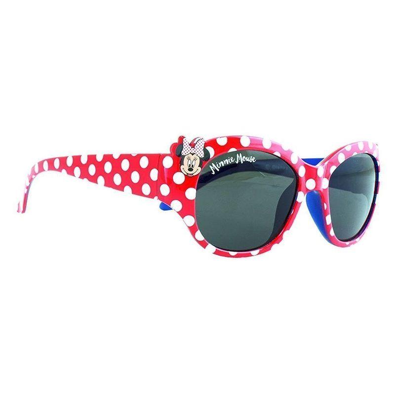 6d118fbcfe Γυαλιά Ηλίου Παιδικά Disney