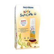 Product_catalog_kids_sun_care