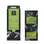 Product_catalog_600x600px_new_express_masks-olive