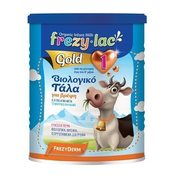 Product_catalog_frezylac_gold_1
