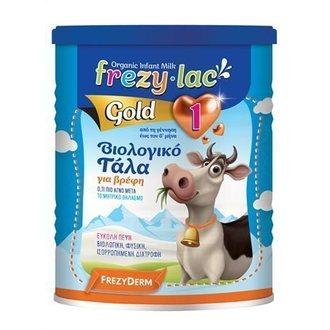 Frezyderm - Frezylac Gold 1 Βιολογικό Αγελαδινό Γάλα - 400gr -Από τη γέννηση έως τον 6° μήνα