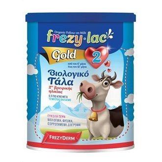 Frezyderm - Frezylac Gold 2 Βιολογικό Αγελαδινό Γάλα - 400gr -Από τον 6° μήνα έως τον 12° μήνα.