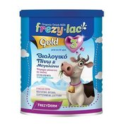 Product_catalog_frezylac_gold_3