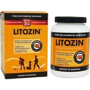 Product_catalog_pharmazac-litozin-__-__________-750mg-___-______-_________-90-caps