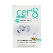 Product_catalog_1a0674829fd792c463d05d7ca1233aa7