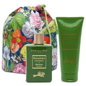 Product_catalog_beautybag-duo-rhubarb
