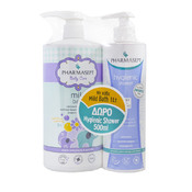Product_catalog_promo-pack-baby-mild-bath-_-hygienic-shower