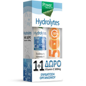Product_catalog_hydrolites_1_1