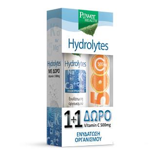 Product_show_hydrolites_1_1