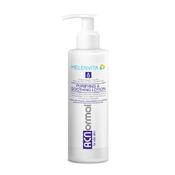 Product_catalog_zoom_shoothing_lotion_tube