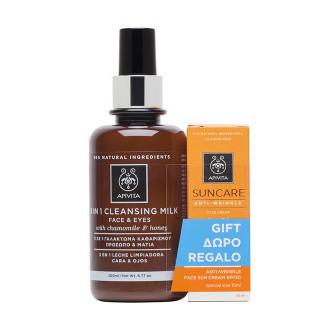 Apivita- Γαλάκτωμα Καθαρισμού 3 in 1 Cleansing Milk -Με Χαμομήλι & Μέλι για Πρόσ γυναικα   προσωπο   καθαρισμοσ ντεμακιγιαζ
