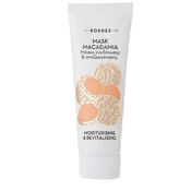 Product_catalog_macadamia_mask