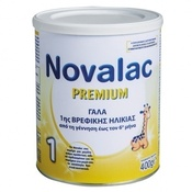 Product_catalog_premium-1-400gr-normal