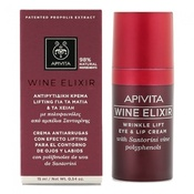 Product_catalog_apivita-wine-elixir-antirutidiki-krema-lifting-gia-ta-matia-ta-xeili-15ml-enlarge