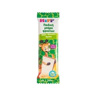Product_show_mpara-frouton-paidiki-23g-milo-mpanana-vromi-hipp-1etous-viologiko